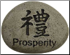 "Prosperity Engraved Stone Pebble 2 3/4""x 3 1/2"""
