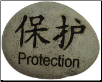 "Protection stone 2 3/4""x 3 1/2"""